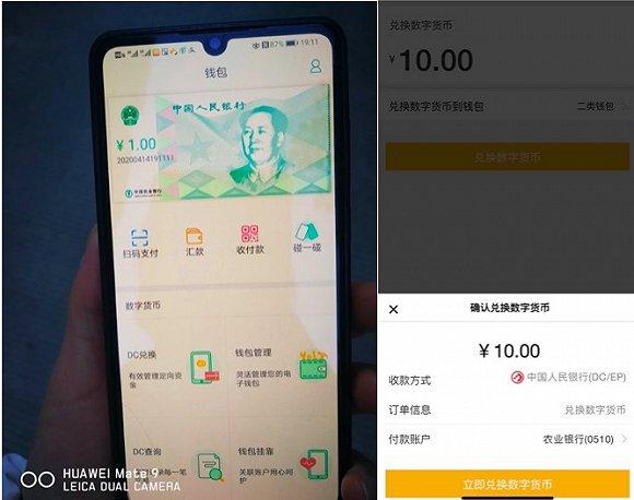 http://www.reviewcode.cn/yunjisuan/130949.html