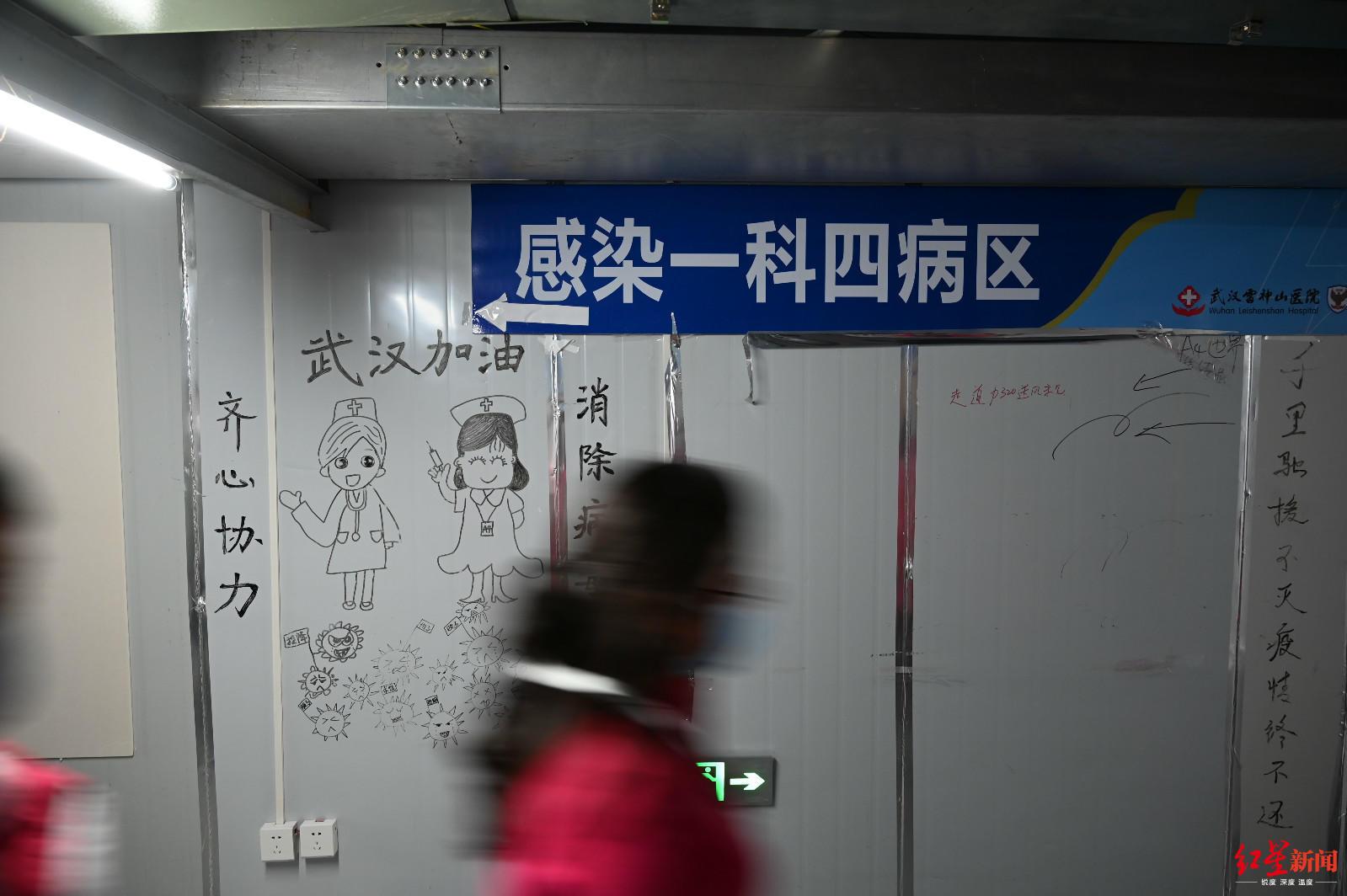 ↑医院墙上的涂鸦纪录着已往74天产生的抗疫故事