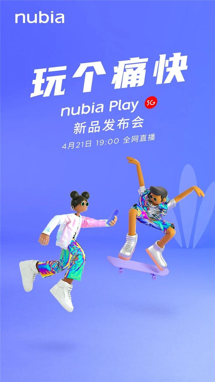 新品来袭!努比亚Play5G官宣:4月21日见