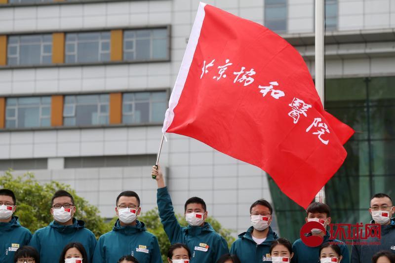 今天,最后一支援鄂医疗队撤离武汉图片
