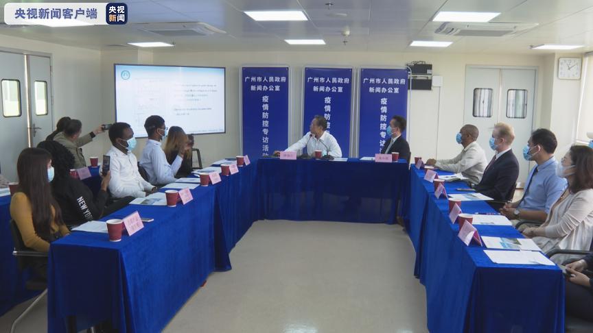 中英双语演讲 钟南山院士与在穗外国籍人士交流防疫经验图片