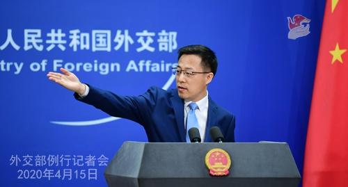 2020年4月15日外交部发言人赵立坚主持例行记者会图片