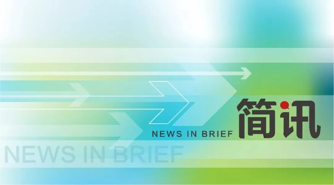 杨国平接任华天酒店董事长 峨眉山A一季度预亏至少8800万元