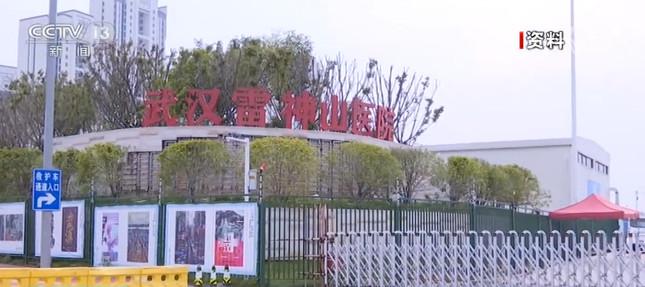 武汉雷神山医院正式关闭备用图片