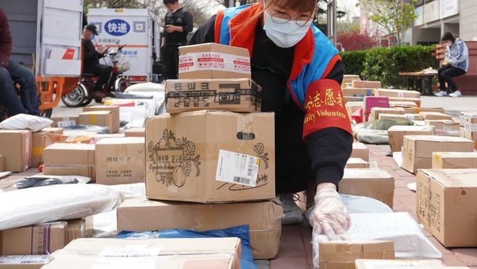 北京:快递家政中介维修有序进小区,居家观察擅自外出者将集中观察期限重算图片