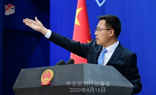 2020年4月16日外交部发言人赵立坚主持例行记者会图片