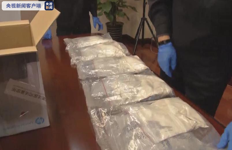 年破获毒品案件21摩天测速45起缴,摩天测速图片