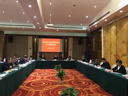 [蓝冠官网]厅长到杭州市蓝冠官网开展图片