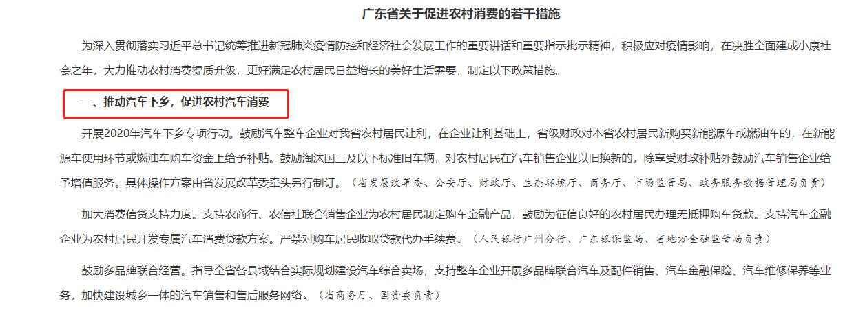 http://prebentor.com/wenhuayichan/331652.html