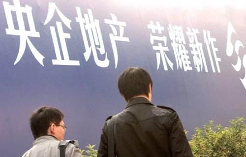 2019年地产央企业绩揭秘:中海地