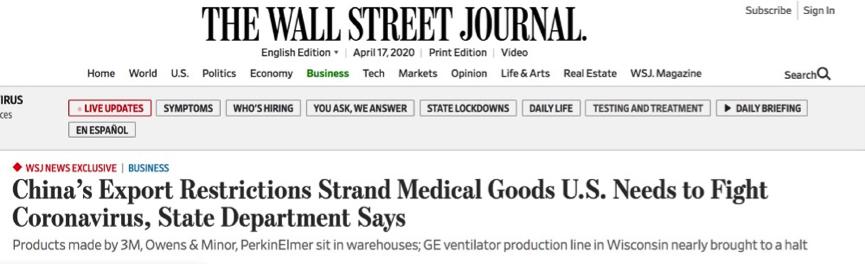 美驻华大使:中国没有阻止抗疫医疗物资出口图片