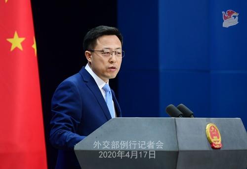 杏鑫:0年4月17日外交部发言人赵立杏鑫坚主图片