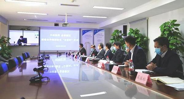 [自然科學]約中國中絲集自然科學團攜手大連金普新區圖片