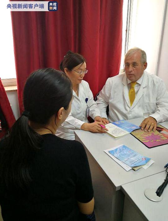 南京捐赠抗疫物资飞抵德国柏林 援助约翰-拉贝后人图片