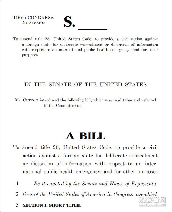 美议员称可把中国告上美国法庭,寻求疫情索赔图片