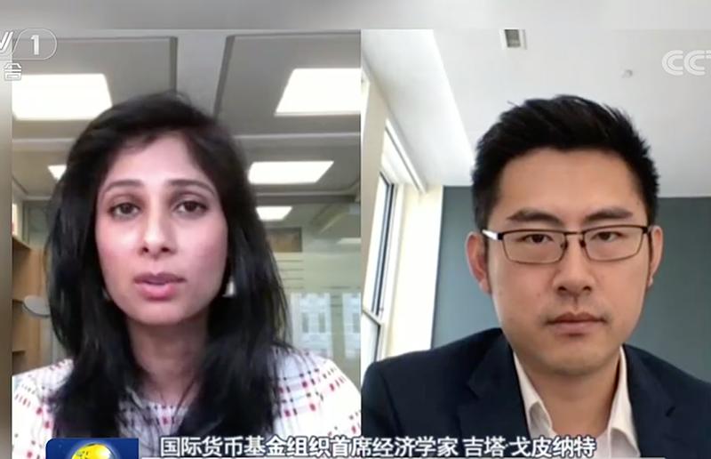 国际社会:中国经济长期向好基本面未改变图片