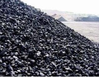 安徽淮南新发现特大型煤矿床 煤炭资源量48.57亿吨图片