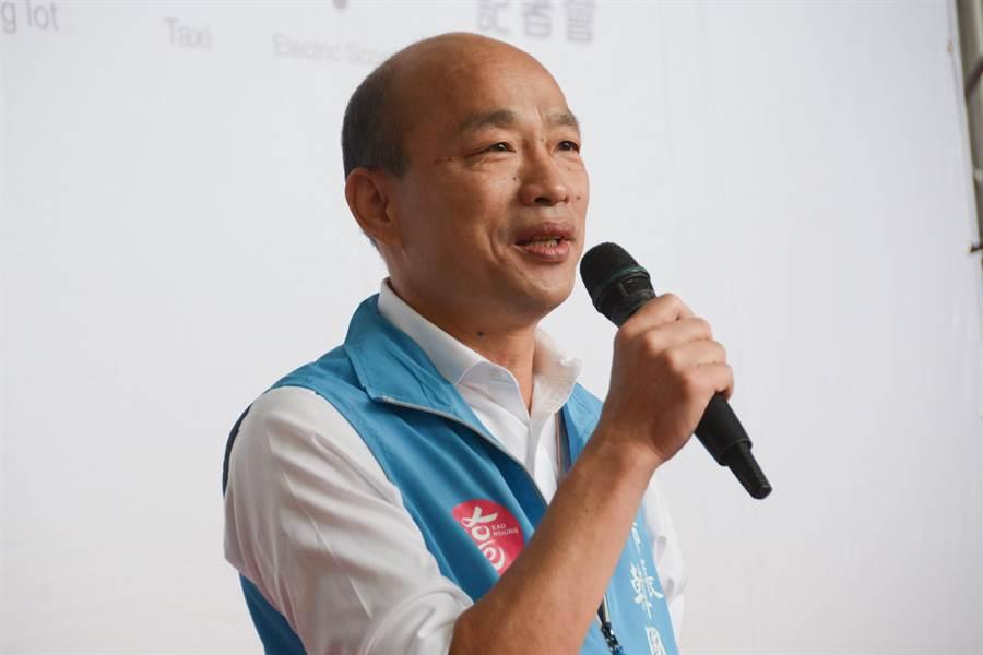 韩国瑜接任国民党中常委:希望台湾南部声音被听见图片