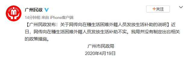 华美招商:活困难外籍人华美招商员发图片