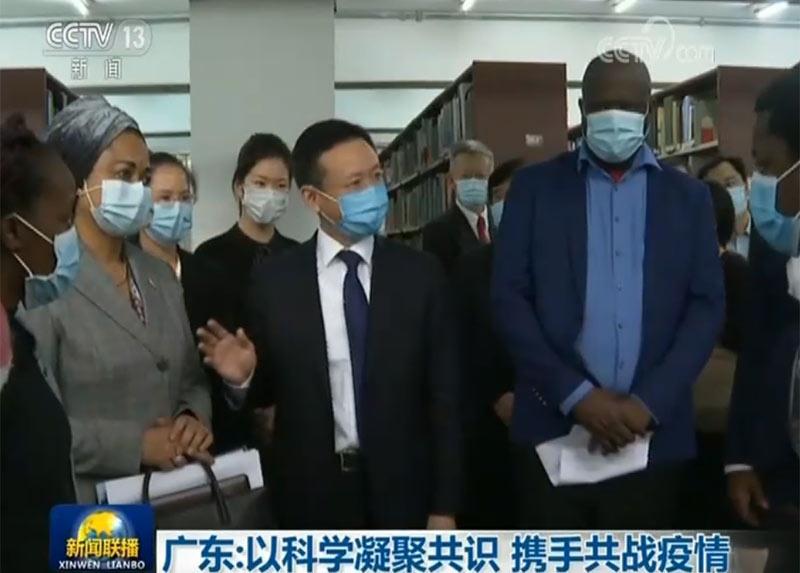 【华美平台】广东以科学凝聚共华美平台识携手共战疫情图片