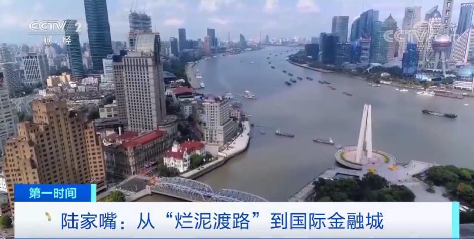 亿人:金融城每年纳税过亿楼宇达100多亿人图片