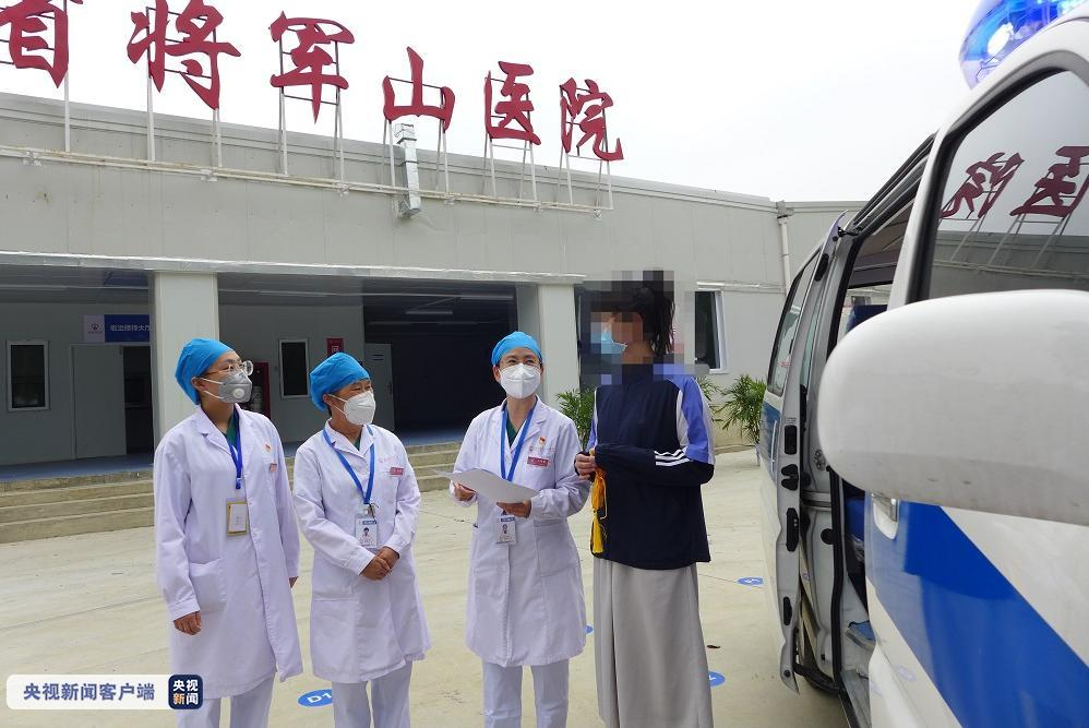贵州境外输入新冠肺炎确诊病例治愈出院图片