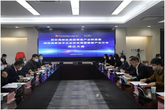 加速先进制造业发展 西安高新区高端装备产业联盟揭牌成立