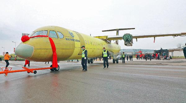 """""""新舟""""700静力试验机在西安交付"""