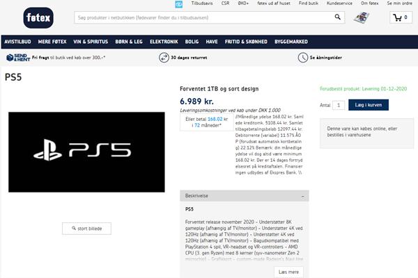 国外网友发现:丹麦索尼PS5的预购页面上线了,约合人民币7300元