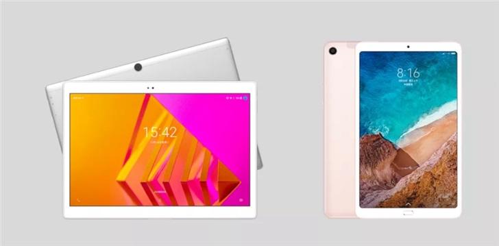 酷比魔方 X Neo 安卓平板采用骁龙660 AIE,售价1499元