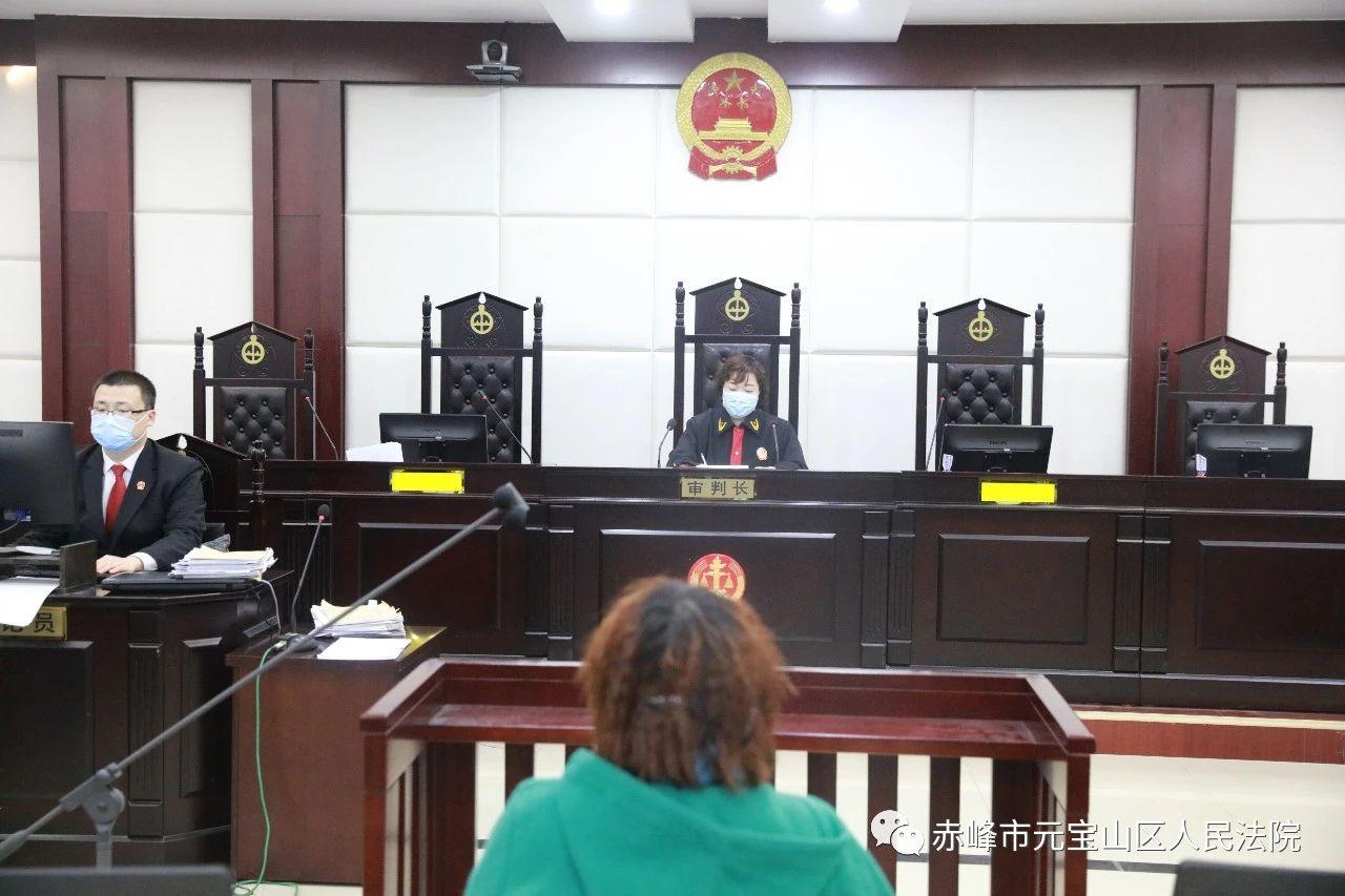 上坟引发火灾 女子获刑6个月图片