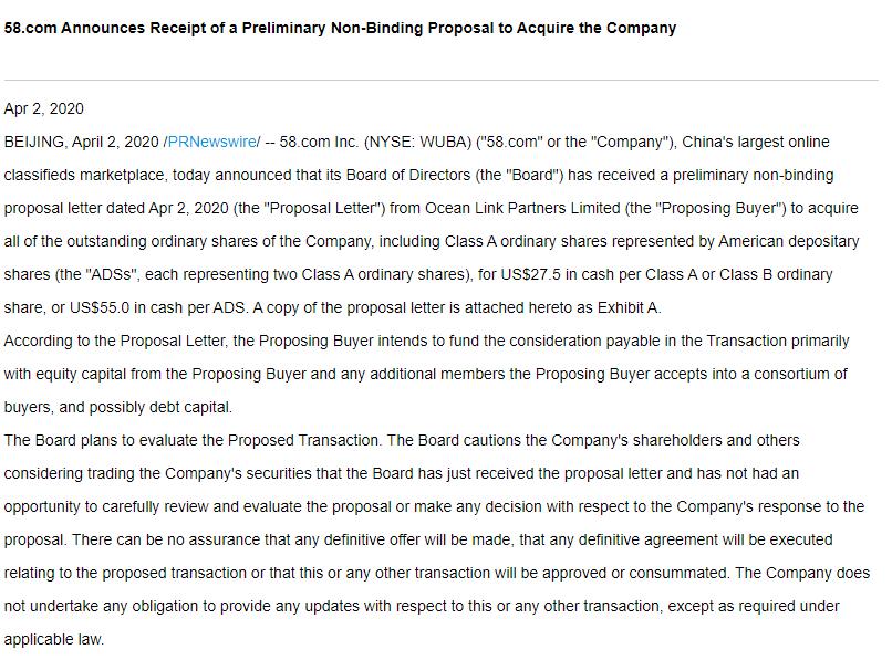 58同城纽交所停牌,公司收到要约价55美元/ADS的收购要约,溢价近18%