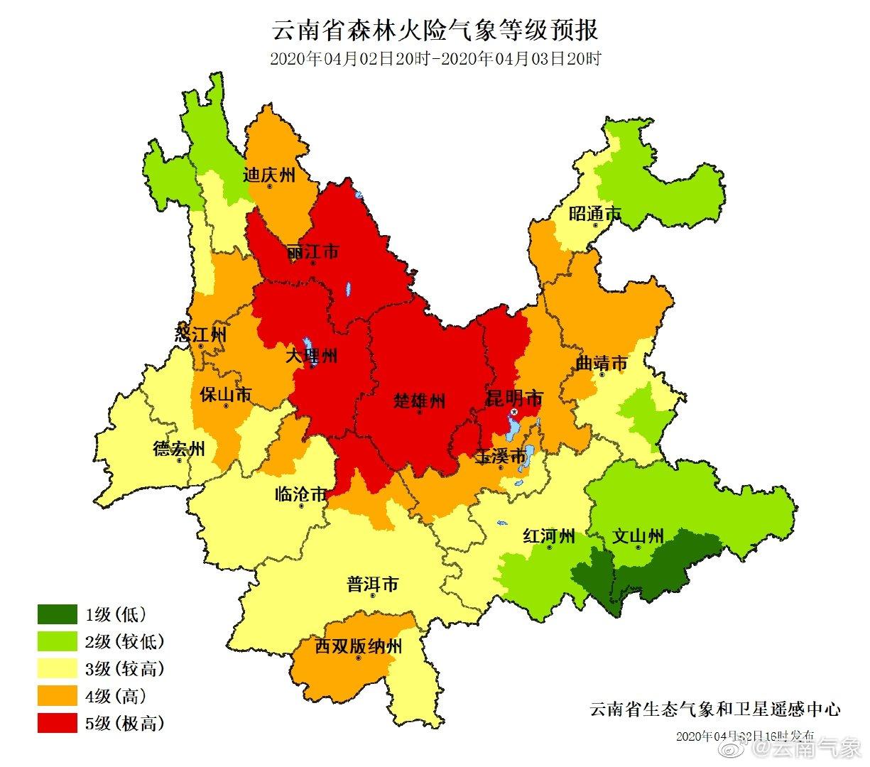 云南发布森林火险红色预警图片