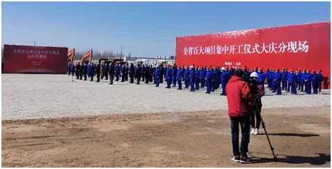 蒙牛大庆高端乳制品生产基地开工 稳产稳供勇战疫情