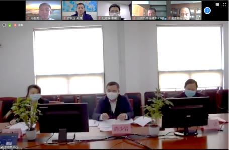 《中国建筑业信息化发展报告(2020)》编写工作正式启动