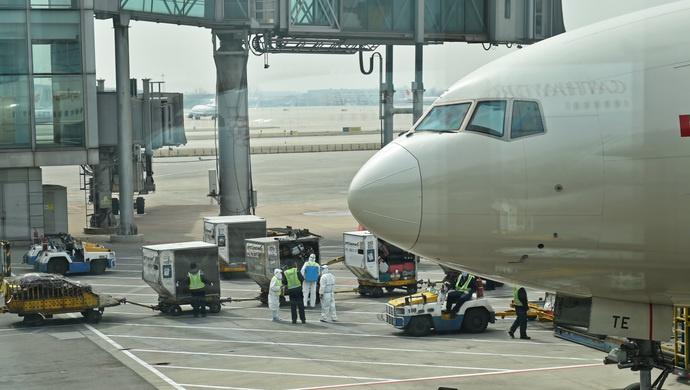 摩天平台机票全部直销暂停票摩天平台代首都机场图片