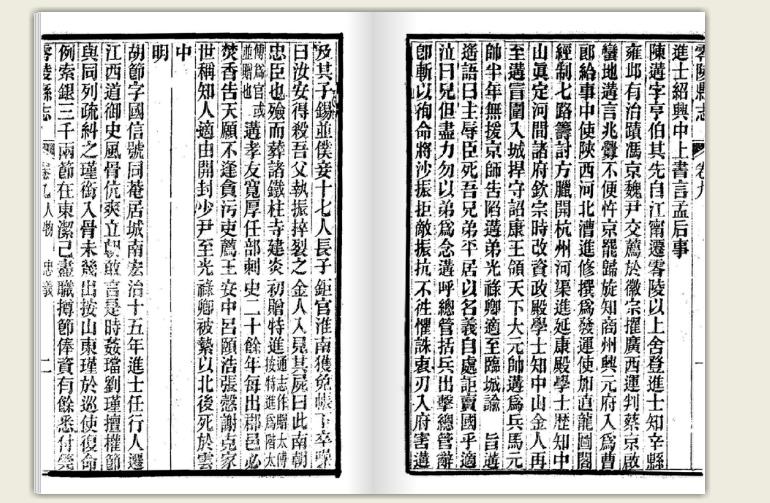 【湖湘廉吏】陈遘:拒皇帝割地谕旨 宁死不屈守城抗金图片