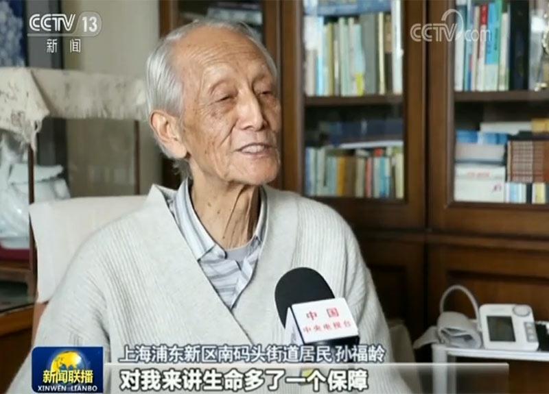 天富:上海天富创新社会治理打造品质生活图片