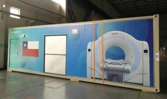 中国方舱CT驰援智利抗疫前线图片