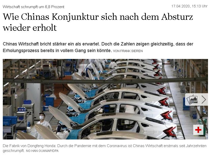 德媒分析:中国和亚洲的经济复苏速度超出预期图片