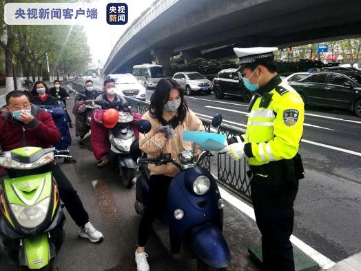 摩天代理:超过16万江苏人参与开门立摩天代理图片