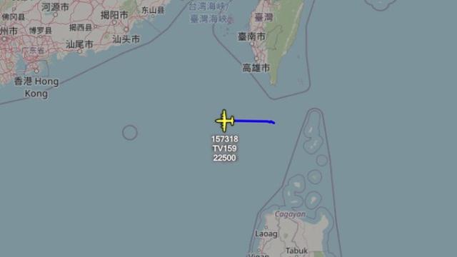 【摩天登录】P-3E侦摩天登录察机穿越巴士海峡进南图片