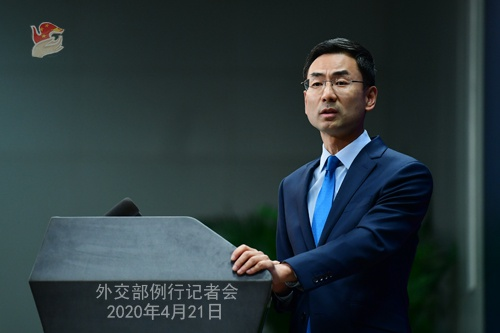 4月21日外交部例行记者会(全文)图片