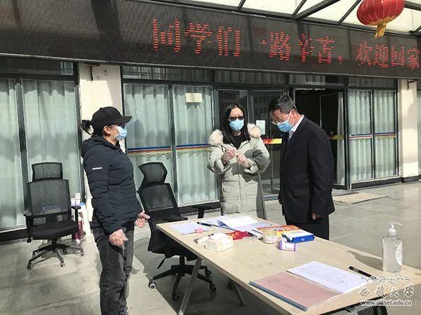 摩天开户:藏大学党员先锋队在学摩天开户生图片