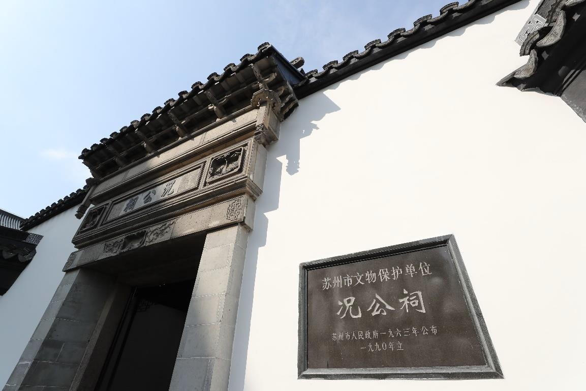 【摩天测速】苏首家政德教育基摩天测速地况图片