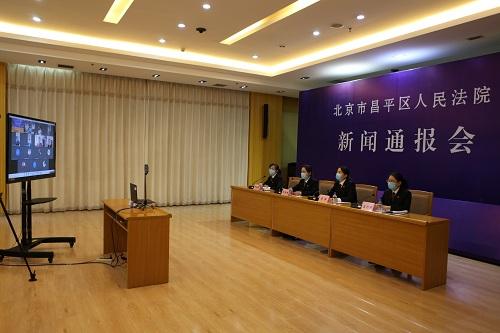 摩天娱乐,昌平法院通报涉摩天娱乐房屋登记行政案件图片