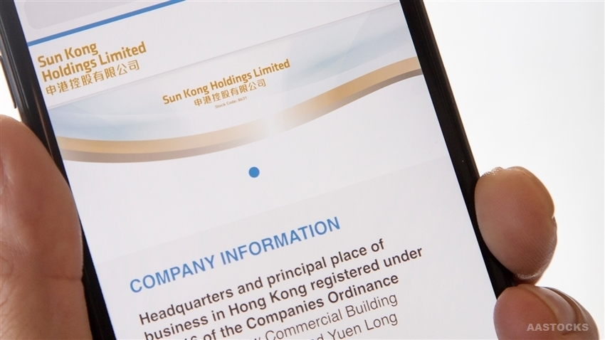 申港控股(08631.HK)股价及成交不寻常波动 控股股东沽707万股