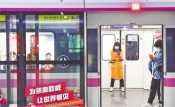22日起,武汉公共交通全面有序恢复运营图片