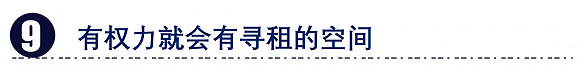 """百度反腐9年处理119人 互联网大厂其实都有""""锦衣卫"""""""