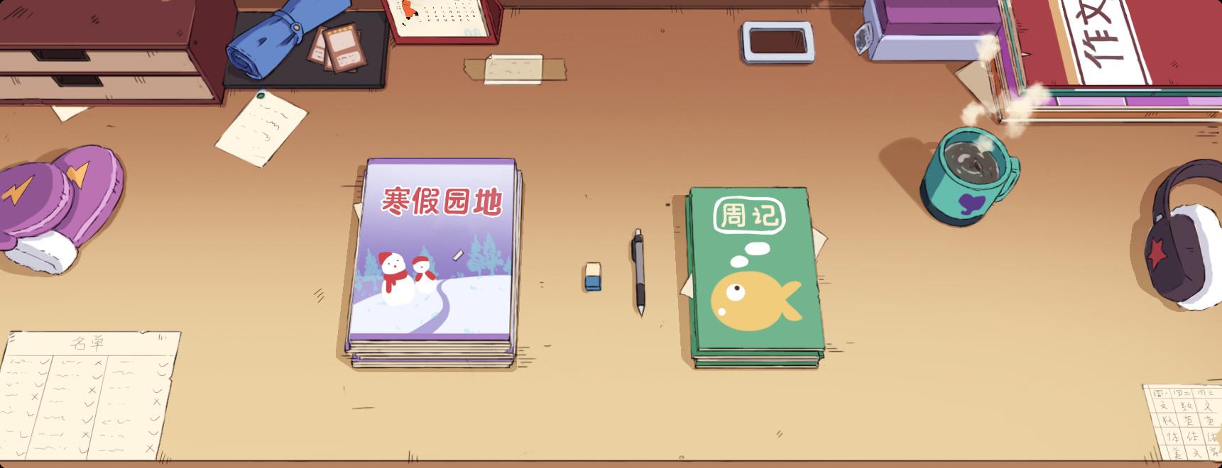 《中国式家长》主创打造 《王牌班主任》上架Steam